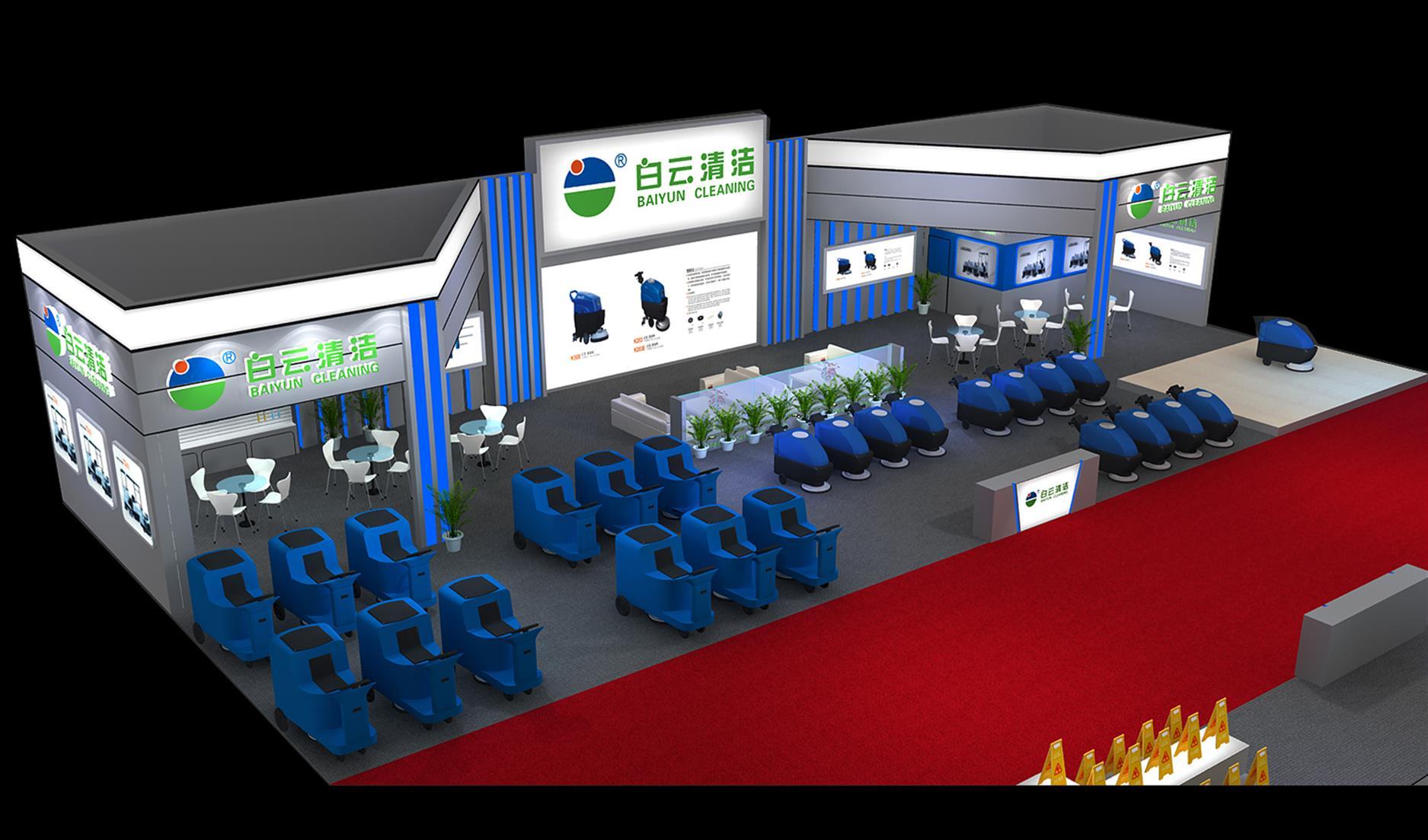 上海酒店用品展展台搭建
