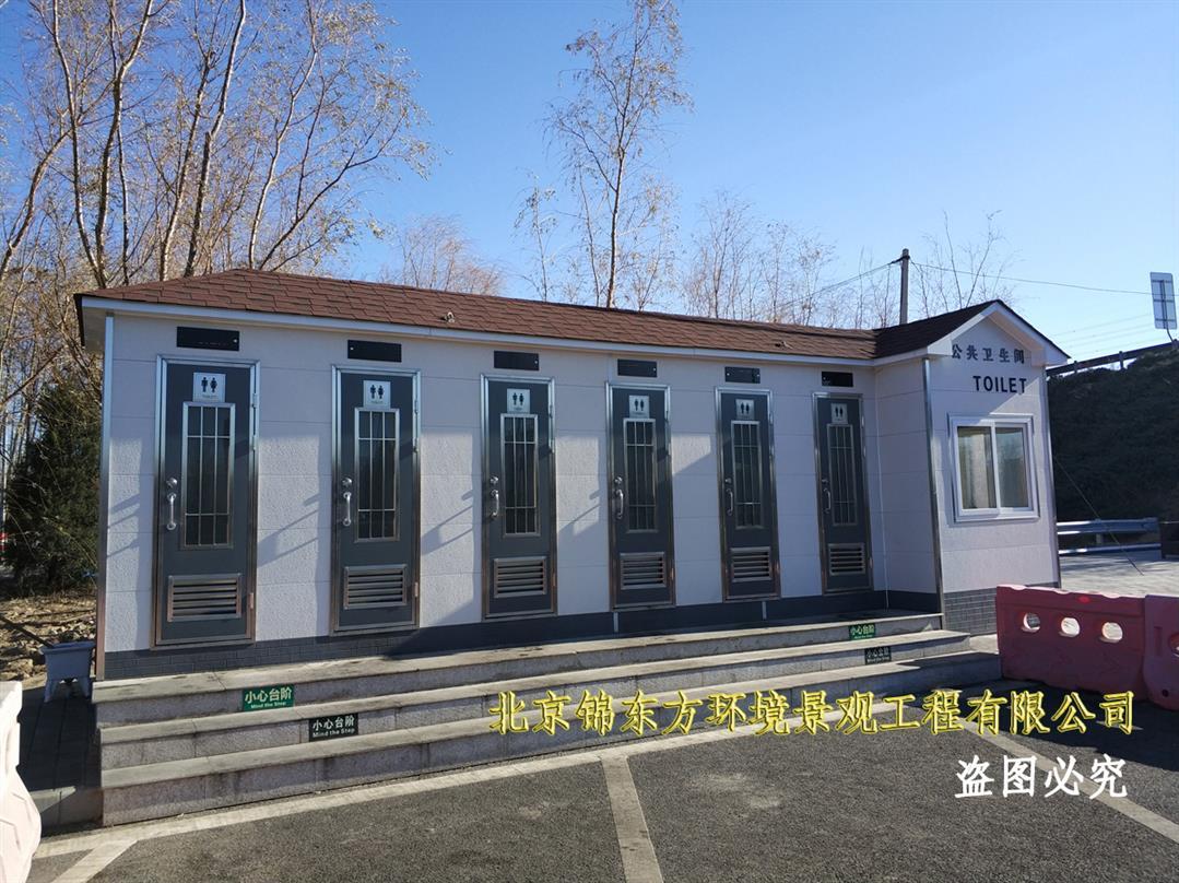 北京环保移动厕所批发