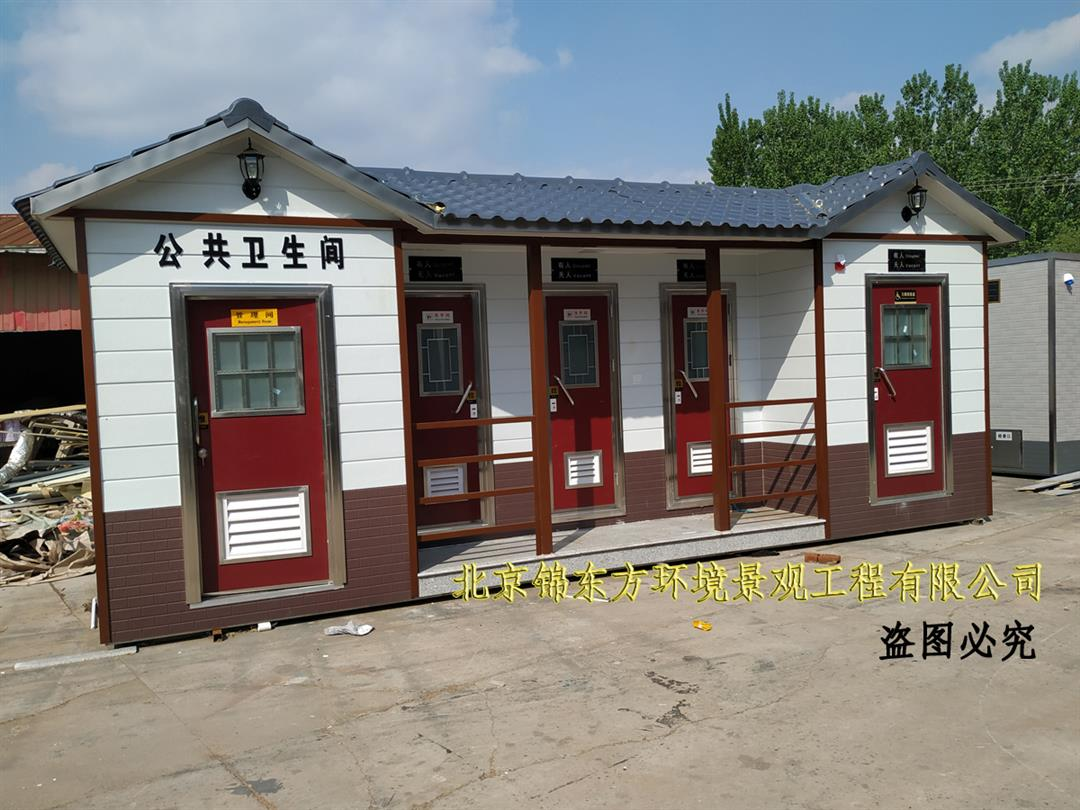 北京景区微生物厕所供应商