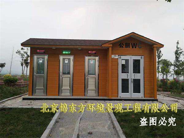 北京旅游微生物厕所加工厂