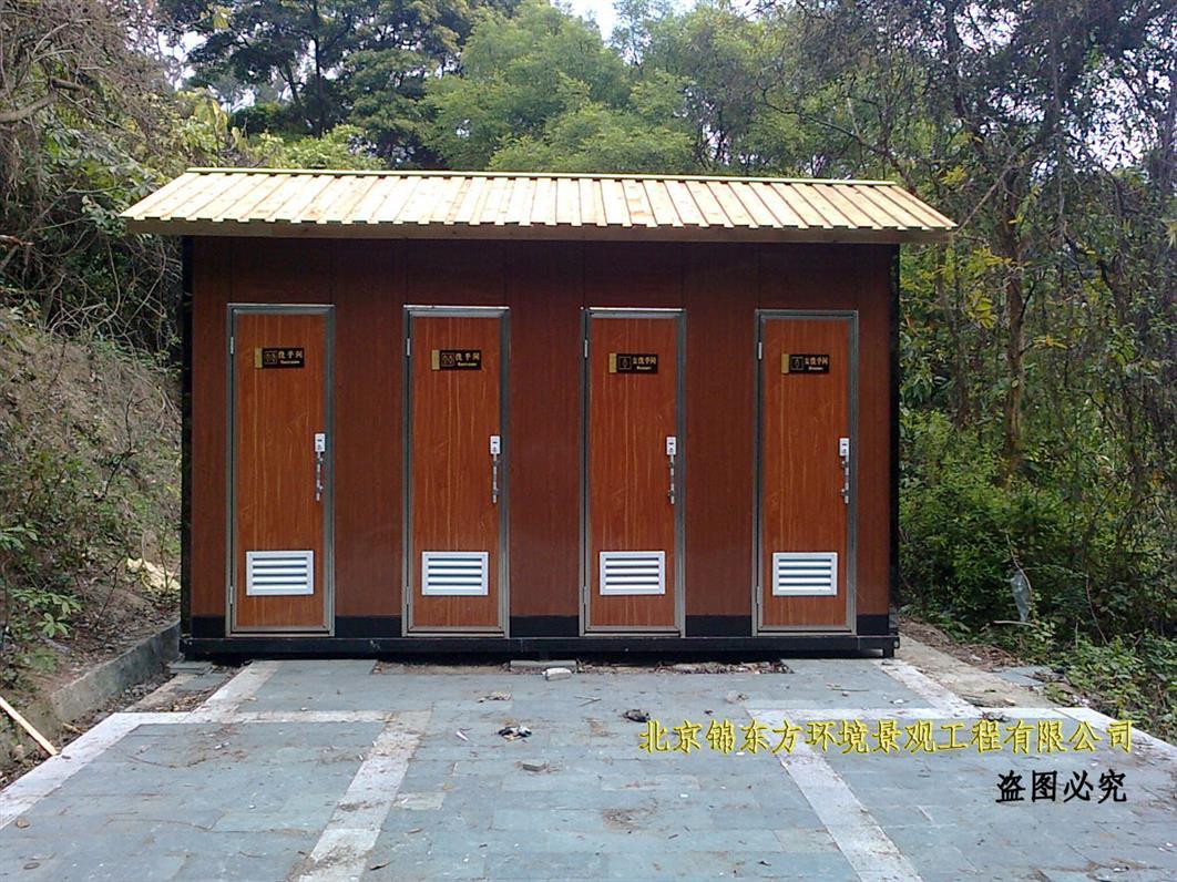 旅游微生物厕所公司