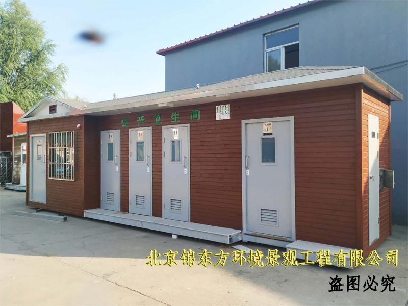 北京旅游微生物厕所生产厂家