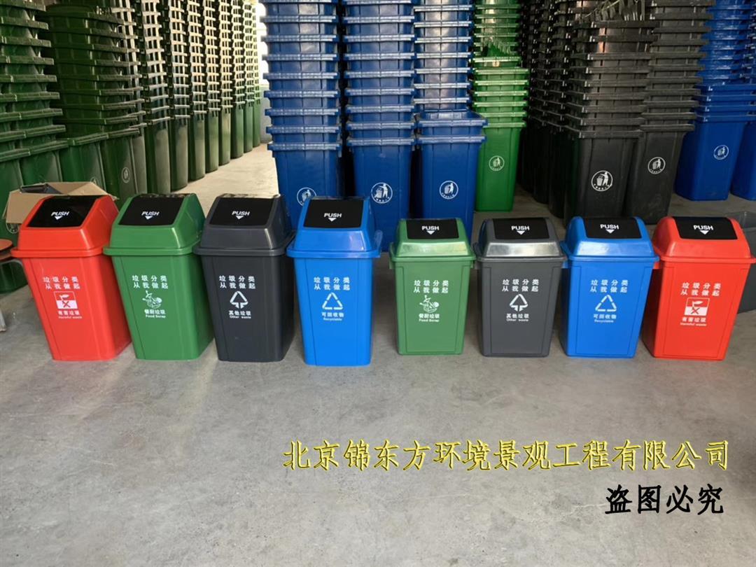 北京分类垃圾桶规格
