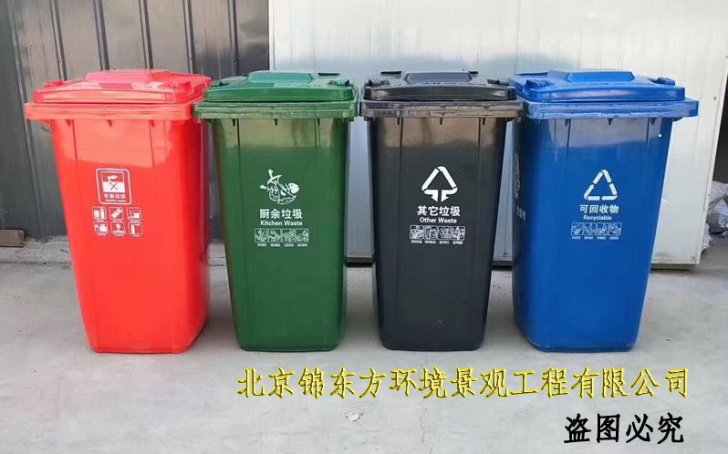 北京三色桶垃圾桶出租