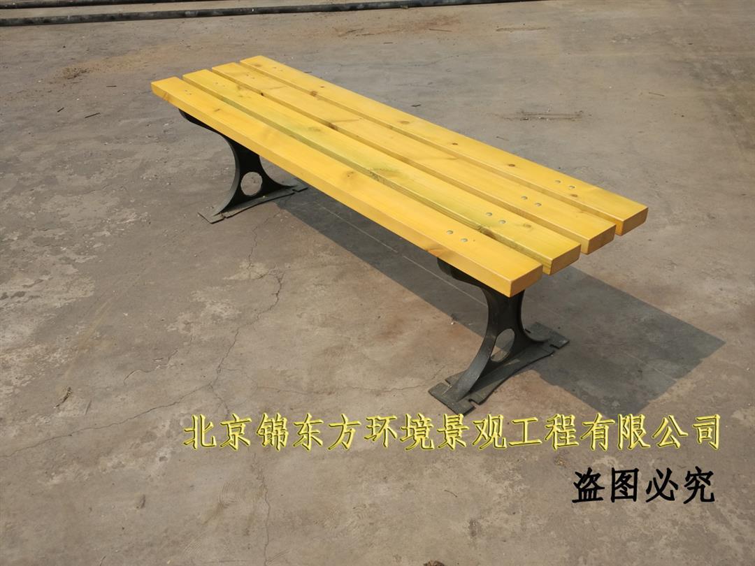 北京街道公园椅制作