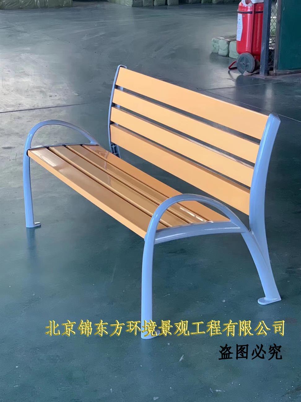 公园椅规格
