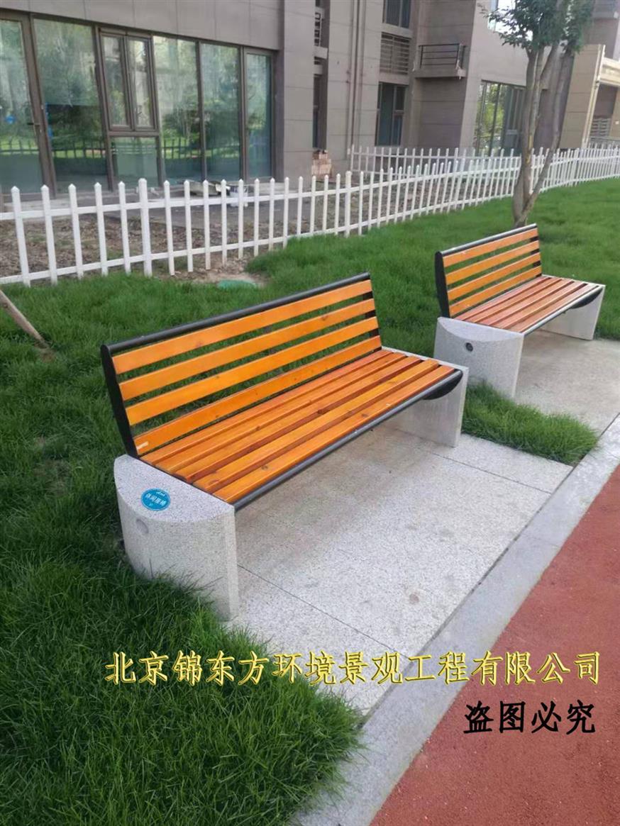 小区公园椅型号