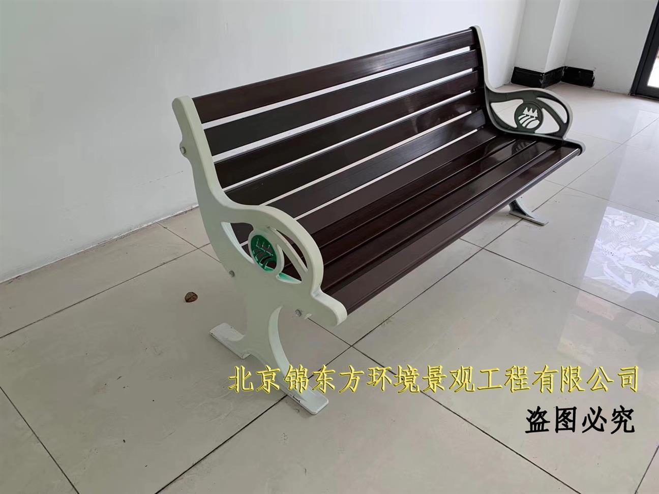 北京马路休息公园椅制作