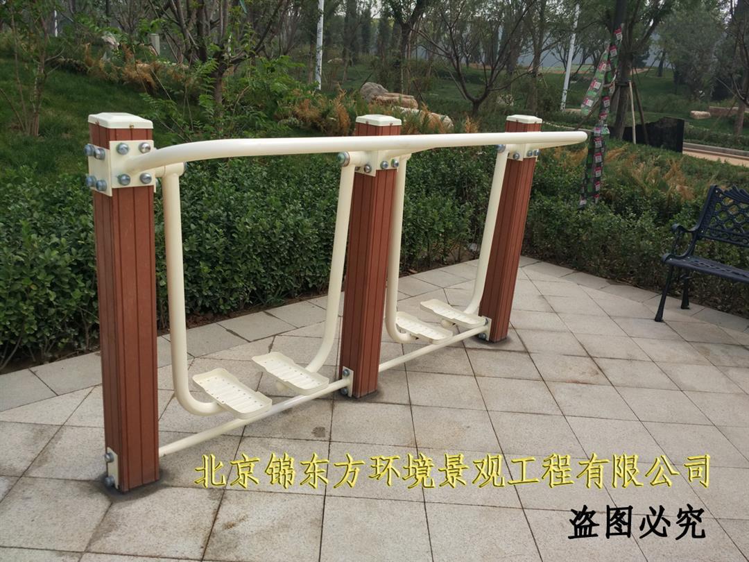 北京健身器材批发