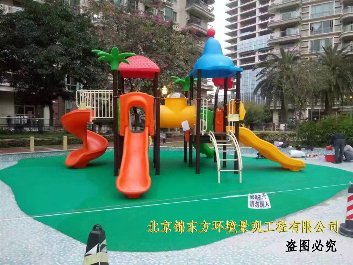 小区儿童游乐设施费用