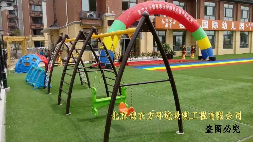 北京公园儿童游乐设施型号