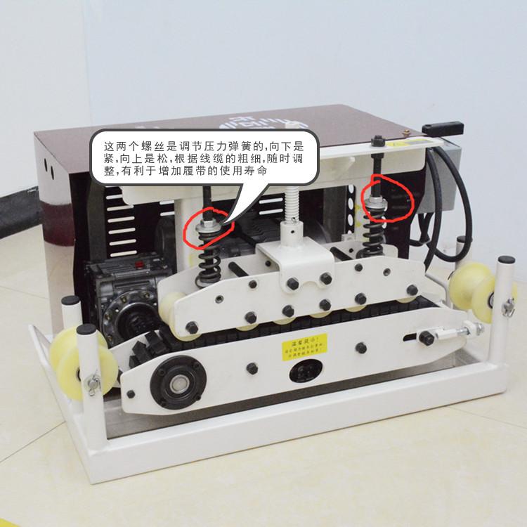 黄山桥架电缆输送机生产厂家