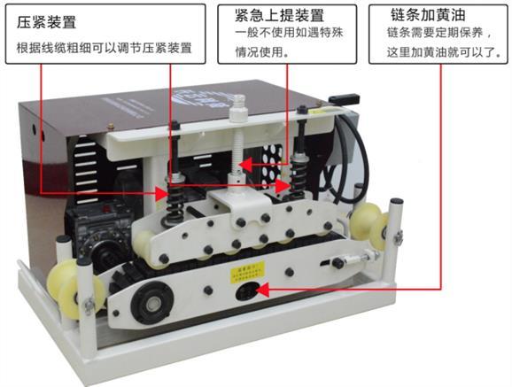 贵阳遥控电缆输送机性能稳定可靠有质保