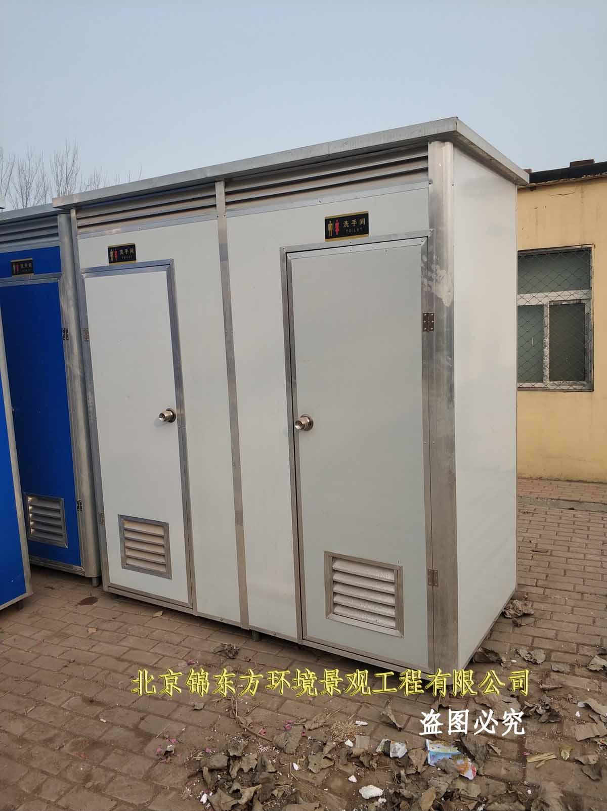 北京生态移动厕所供应商