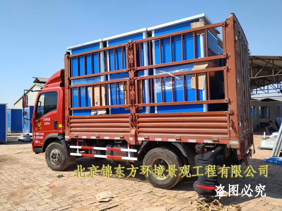 北京彩钢移动厕所费用