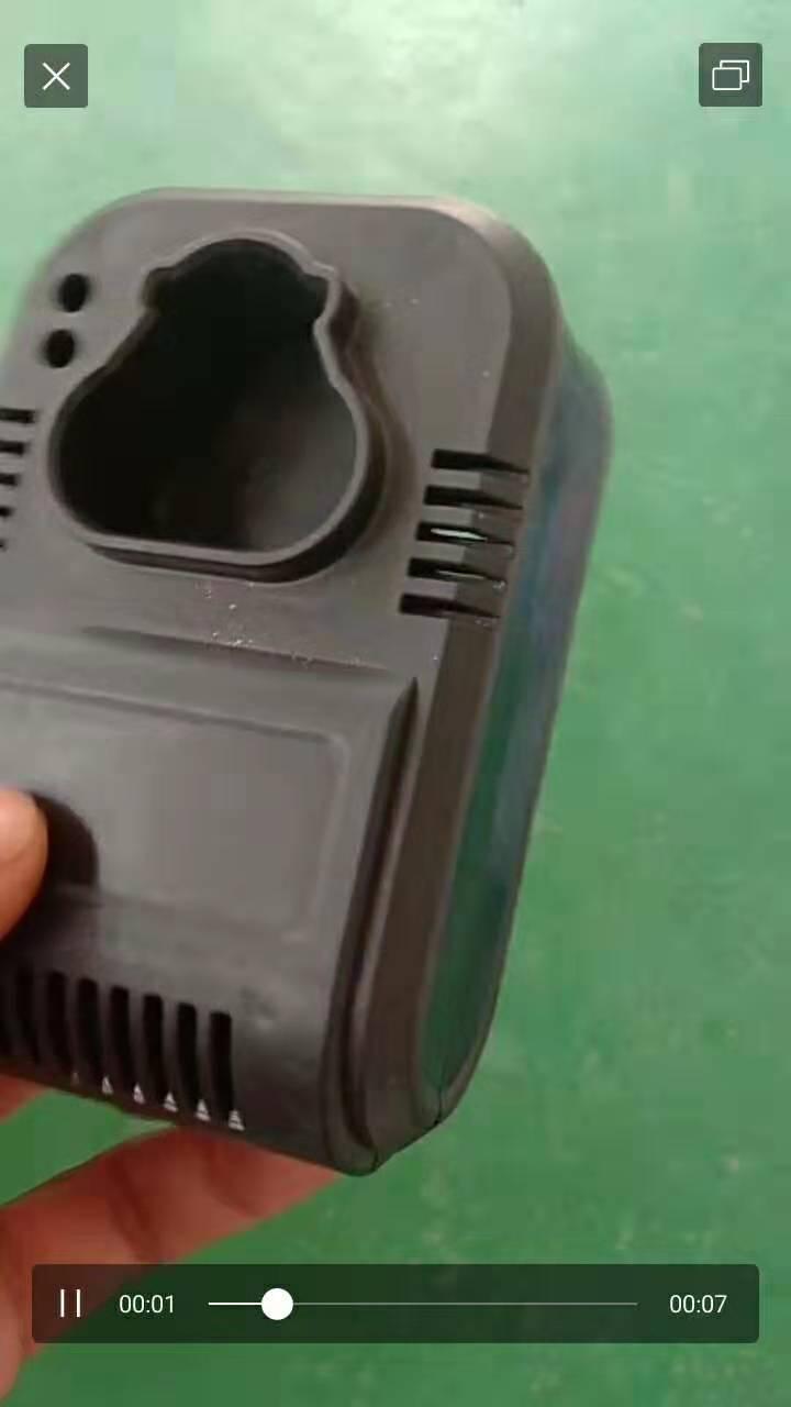 電動工具充電器