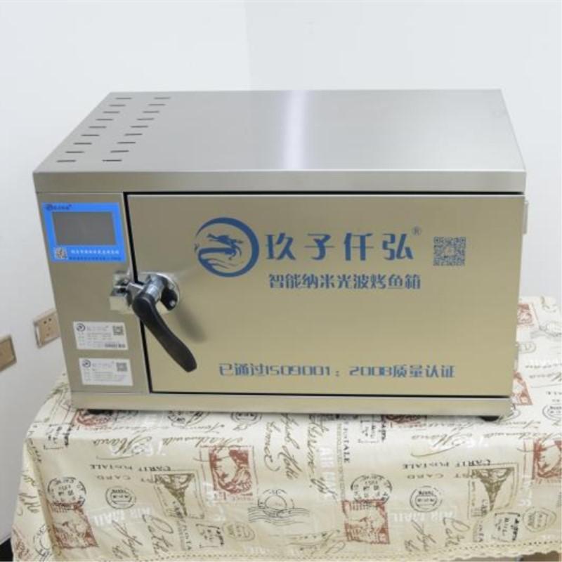 阜新玖子仟弘电烤鱼箱量大低价质优