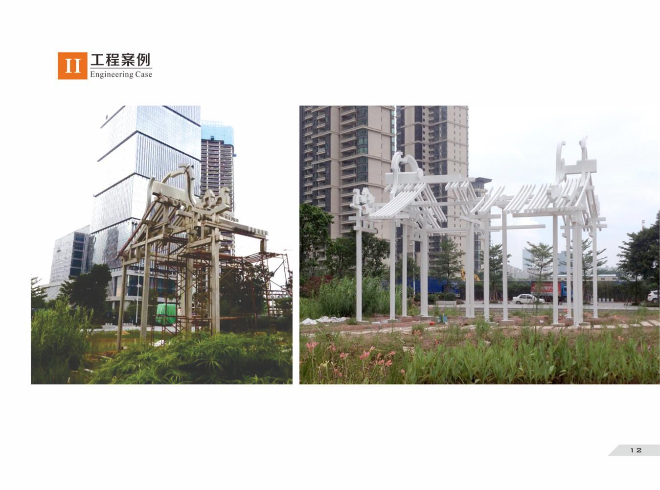 惠州金属雕塑制作