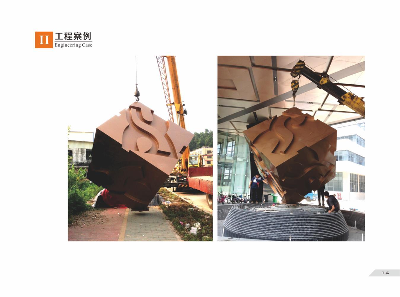 扬州校园雕塑厂
