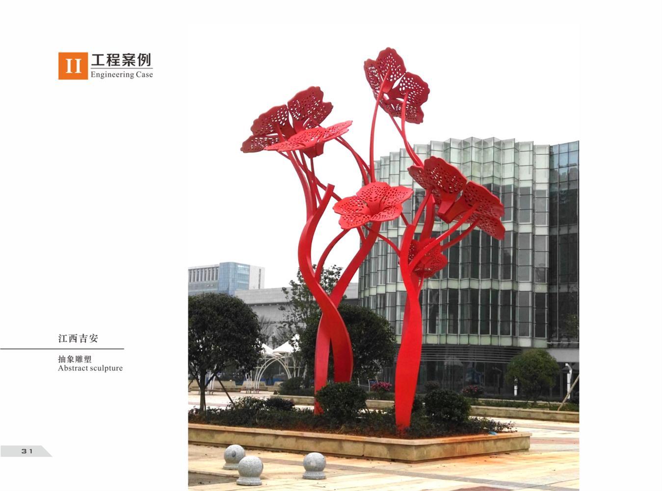 临沂地产雕塑厂