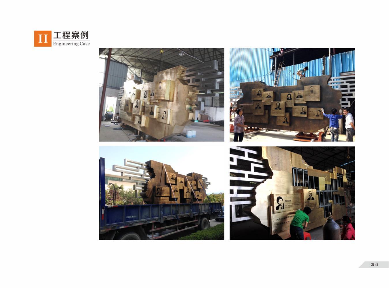 桂林校园雕塑加工