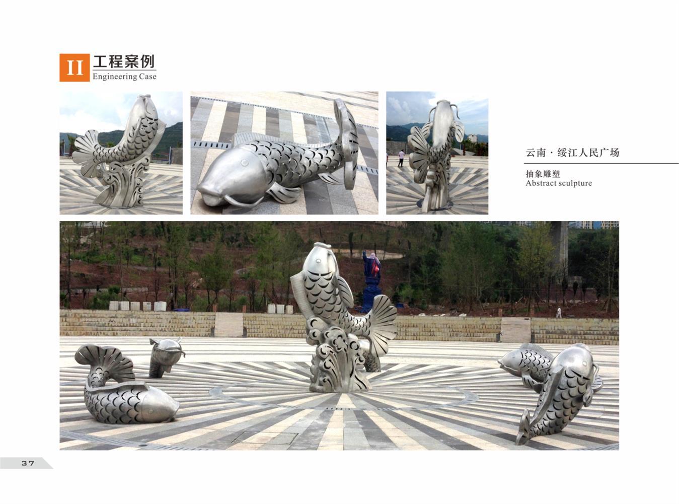 泉州不锈钢雕塑