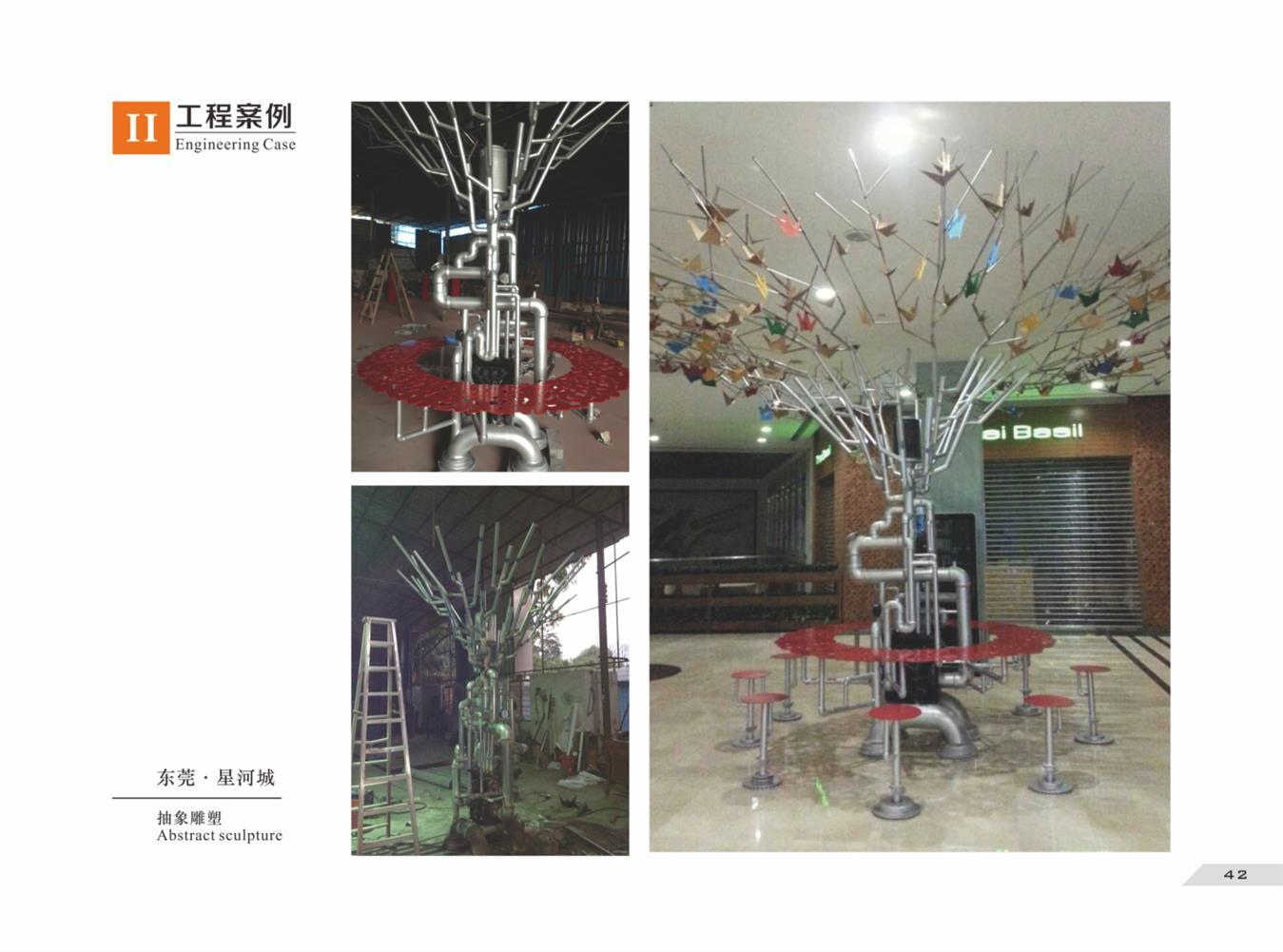 阜阳城市雕塑厂家