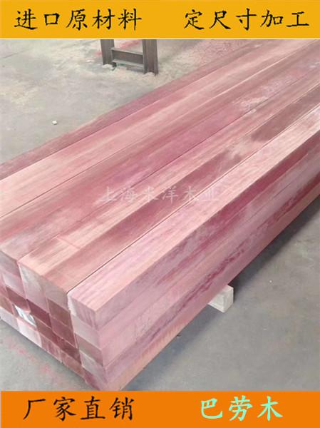 黄巴劳木木板材