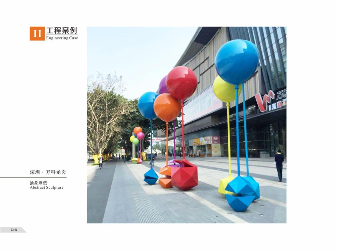 桂林广场雕塑厂商