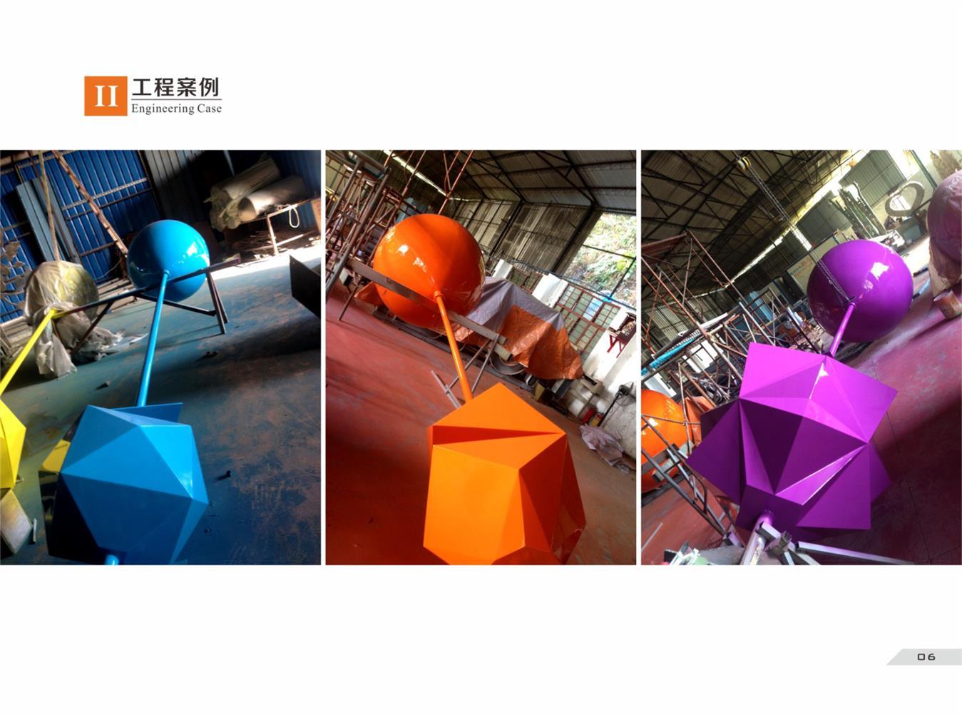 东莞金属雕塑厂