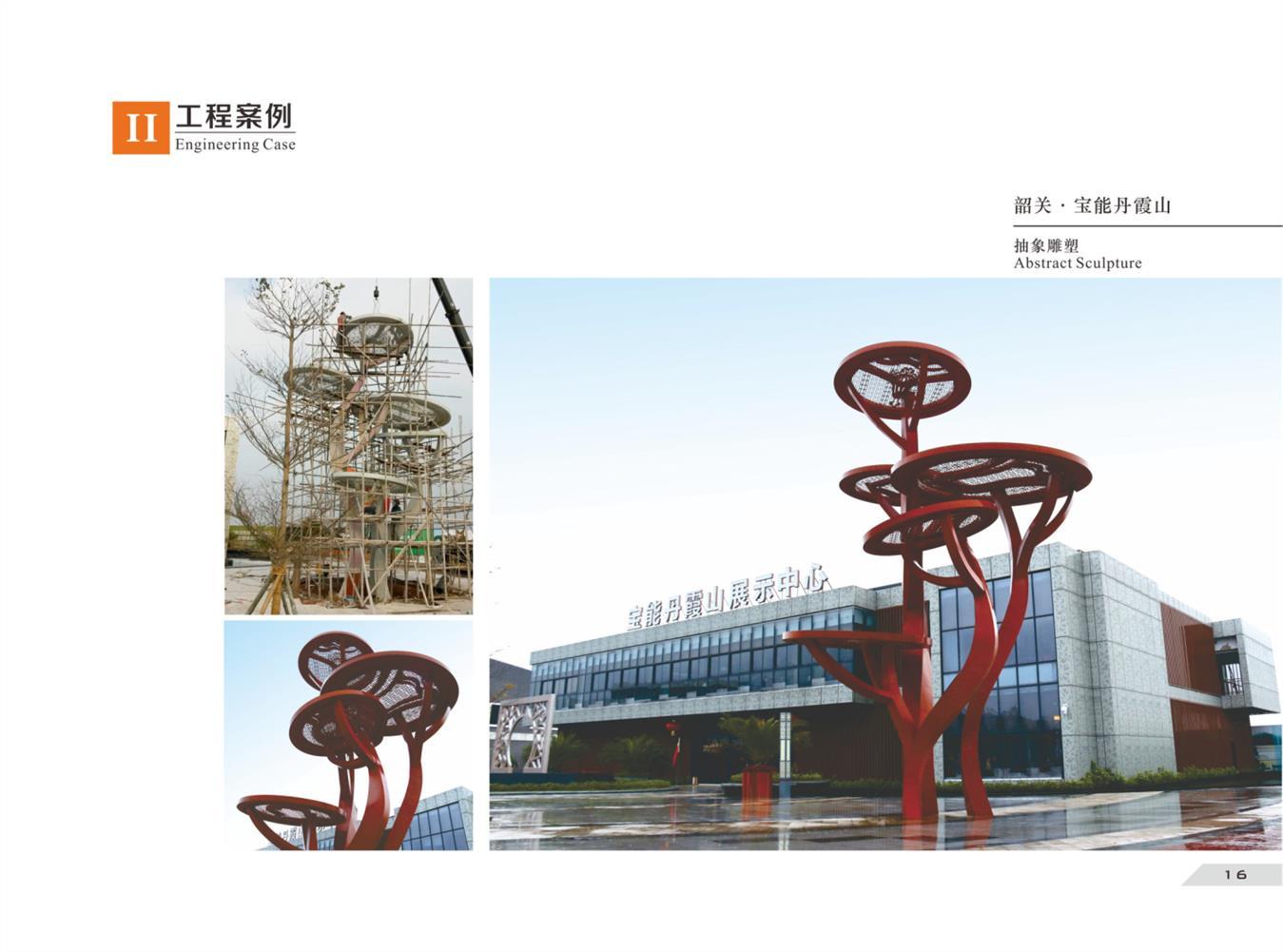 抽象不锈钢雕塑供应商