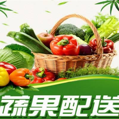 平湖食堂蔬菜配送公司报价