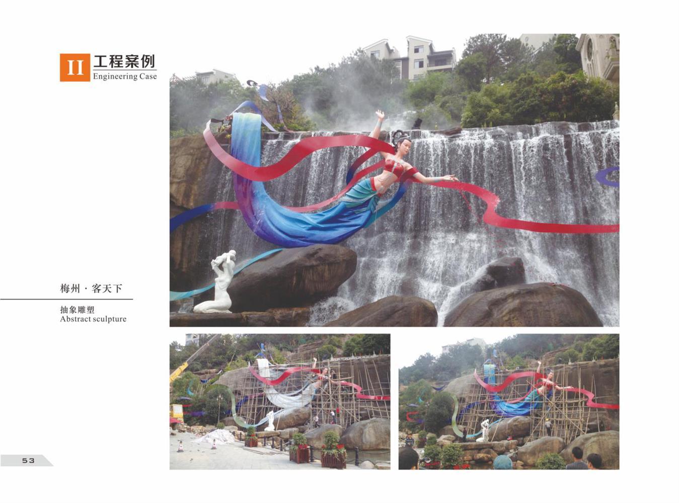 上海抽象不锈钢雕塑