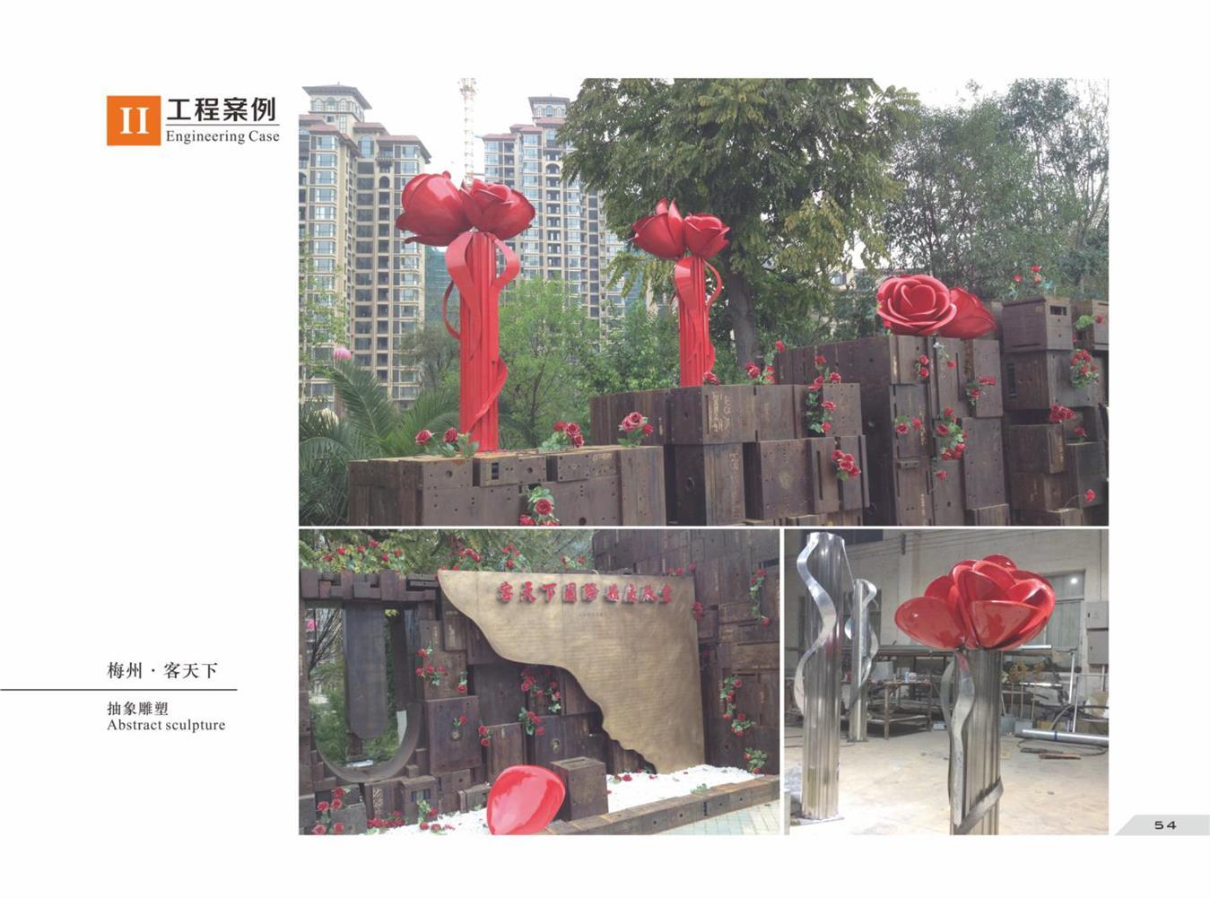 揭阳地产雕塑厂