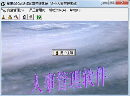 杭州场馆运营云厂商