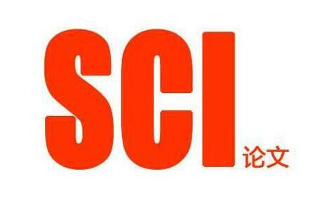 青岛化学专业CSSCI南核期刊发表