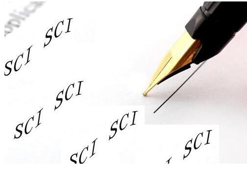 包头数学SCI期刊论文发表费用