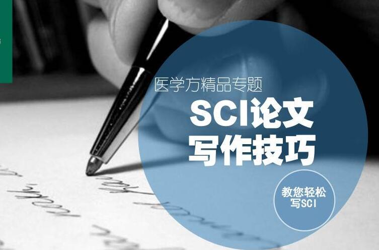 西宁生理学SCI期刊发表论文平台