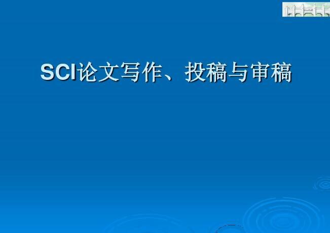深圳经济SCI发表