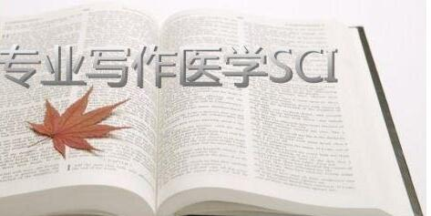 郑州CSSCI论文发布