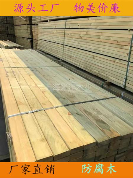 防腐木坐凳板