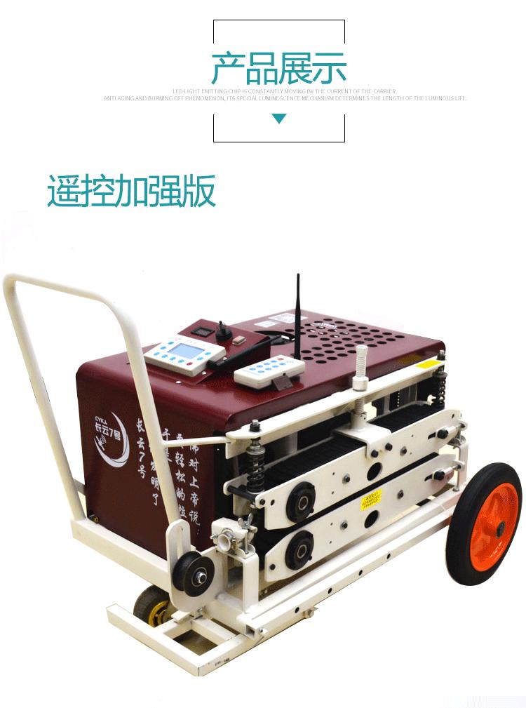 迪庆大推力光缆牵引机使用视频