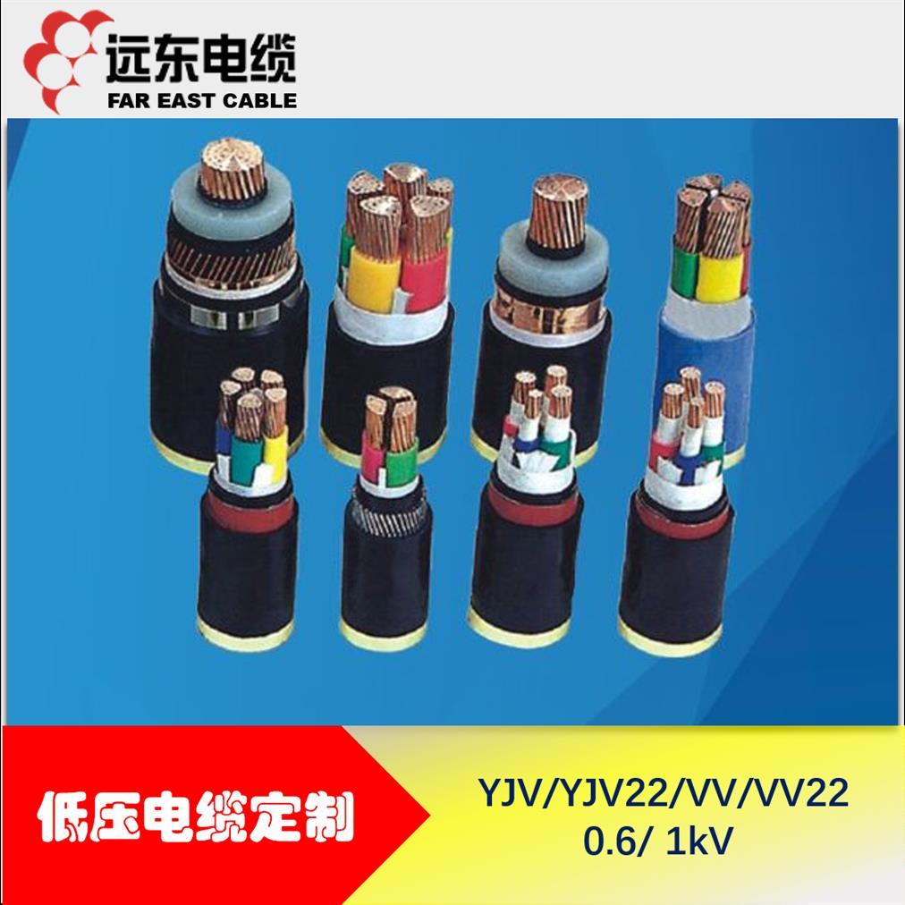 西藏远东电力电缆厂家