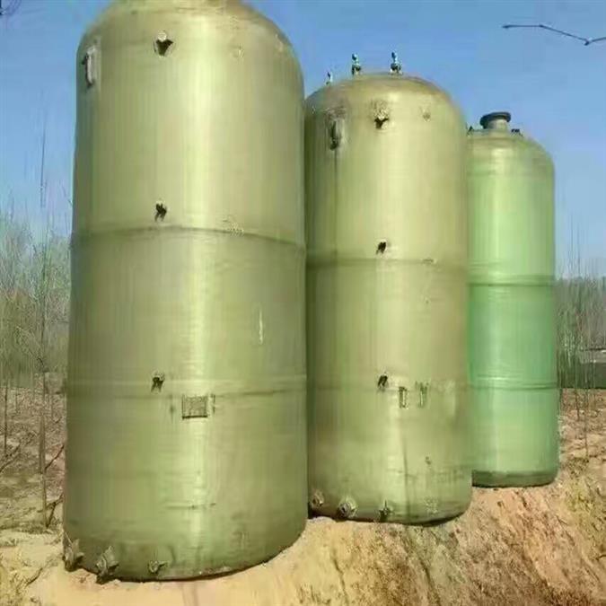 二手50立方玻璃钢硫酸储罐玻璃罐储罐出售