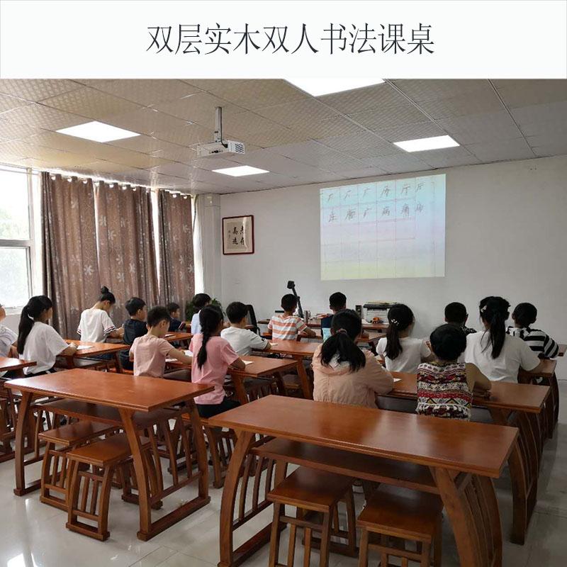 池州国学课桌厂