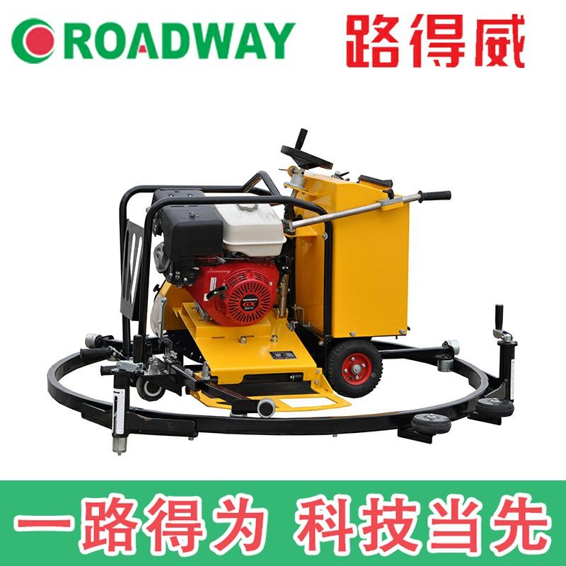 更換井蓋用的切割機井蓋切割機報價 歡迎來電垂詢