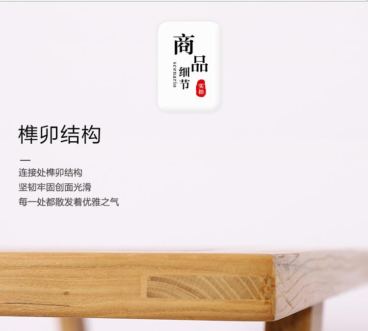 杭州幼儿园课桌