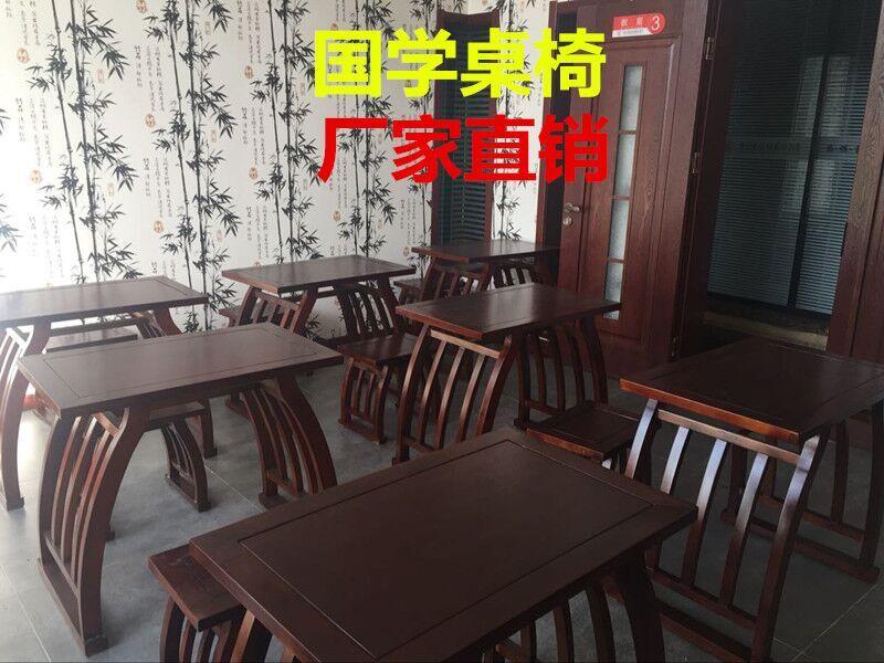 鹤岗书法桌厂
