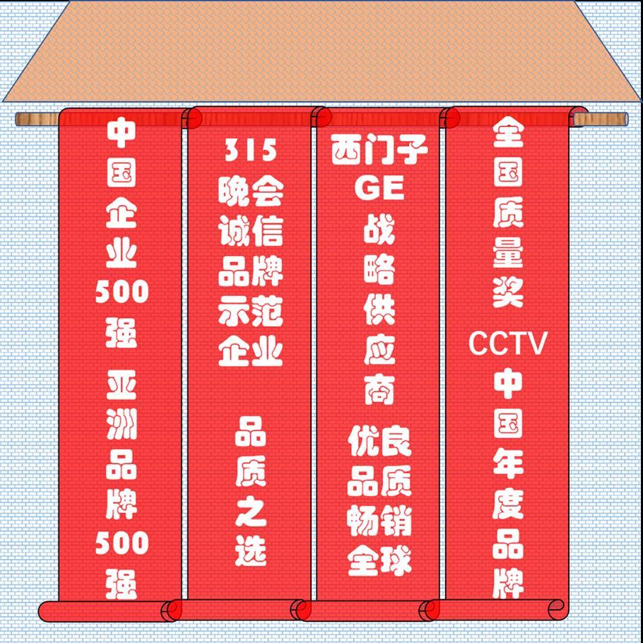 架空电缆销售价格