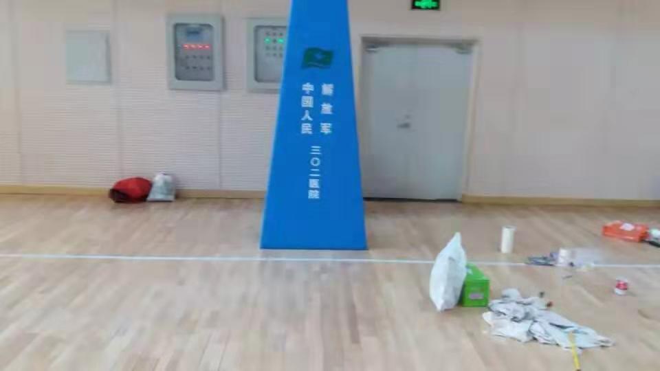 甘肃枫木运动木地板厂